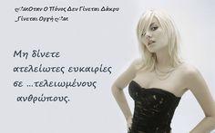 KORAKA IRINI (@KORAKAIRINI2)   Twitter Daenerys Targaryen, Strapless Dress, Game Of Thrones Characters, Twitter, Fashion, Strapless Gown, Moda, Fashion Styles, Fashion Illustrations