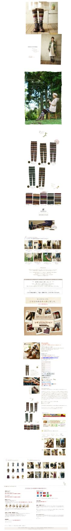 http://item.rakuten.co.jp/soulberry/pe087/