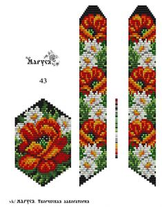 off loom beading stitches Cross Stitch Rose, Cross Stitch Flowers, Bead Loom Patterns, Beading Patterns, Beading Ideas, Jewelry Patterns, Pearl Crafts, Seed Bead Flowers, Beading Techniques