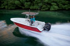 MAKO Boats : Offshore Boats : 2016 204 CC Description