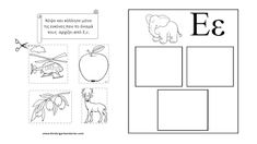 Φύλλα εργασίας για το γράμμα Ε,ε. - Kindergarten Stories Kindergarten, Dinosaur Coloring, Diagram, Lettering, Writing, Education, Blog, Kindergartens, Drawing Letters