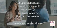 Armenian flashcard. Nice to meet you in Eastern Armenian.