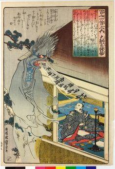 歌川国芳: Dainagon Tsunenobu (no. 71) 大納言経信 / Hyakunin isshu no uchi 百人一首之内 (One Hundred Poems by One Hundred Poets) - 大英博物館