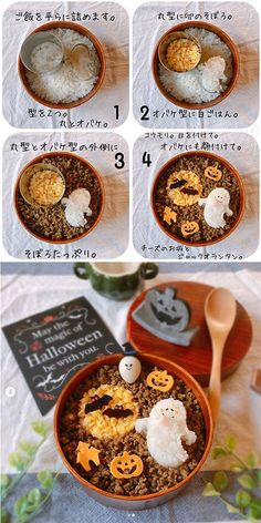 Japanese Food Art, Bento Box Lunch, Halloween Party, Cooking, Breakfast, Recipes, Foods, Food, Kitchen