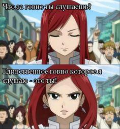 Anime Mems, Funny Memes, Jokes, Diabolik Lovers, No Name, Noragami, Boruto, Funny Cute, Fairy Tail