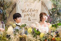 * 高砂のアップは、 まるでお花に埋もれてるみたい ⍤⃝ . . 座った時に、2人の間に『&』があったら可愛いなぁと思ってタペストリーのデザインを考えたけど、ベストポジションだったようで嬉しい! . #結婚式レポ #花嫁diy #手作りタペストリー #ウェディングフラッグ #高砂装花