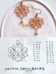July 28 Butterfly Wings Heart by Ruth Copyright Ruth Perry 2003 - 2007 This is a Celtic Heart that hasn't been published yet. Tatting Earrings, Tatting Jewelry, Tatting Lace, Crochet Earrings, Filigree Earrings, Gold Filigree, Drop Earrings, Shuttle Tatting Patterns, Needle Tatting Patterns