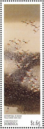 Mallard stamps - mainly images - gallery format