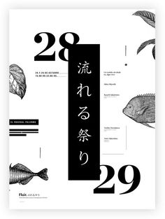 Prelude Music Festival / Posters on Behance