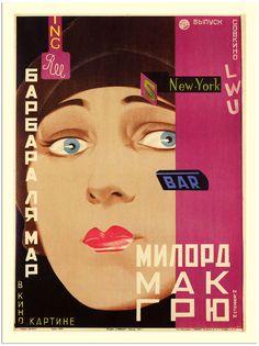Цветные плакаты братьев Стенбергов для чёрно-белого кино