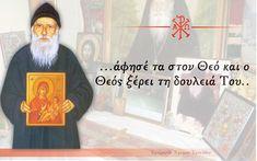"""""""Όταν πάθεις κάτι και σου πουν, ότι είναι καρκίνος, πρέπει να δοθείς πολύ στην αγάπη του Θεού.  Να ηρεμήσεις, να ησυχάσεις, ν' αγαπήσεις τον κόσμο, να τ' αγαπήσεις όλα..."""" Greek Quotes, Faith In God, Christian, Amen, Blog"""