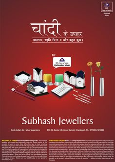 Our jewellery is a true reflection of the personality andstyle of the wearer.