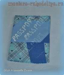 Мастер-класс по шитью: Обложки на паспорт