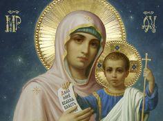 Богородица с Младенцем и избранными святыми, фрагмент