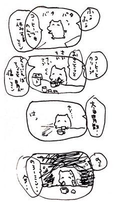のろーミン(@noroomin3)さん | Twitter