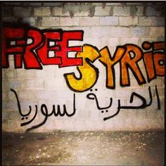 Free Syria | Anonymous ART of Revolution