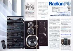 Hi Fi System, Audio Speakers, Audio Equipment, Nostalgia, Technology, Electronics, Lifestyle, Retro, Tecnologia
