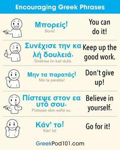 Greek Phrases, Korean Phrases, Greek Words, Greek Memes, Greek Quotes, Greek Mythology Family Tree, Hebrew Writing, Greek Language, Russian Language