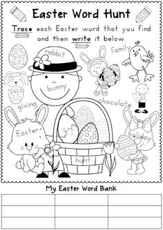 Easter Reading and Writing Worksheets PDF file This resource is full of printer friendly worksheets that are ready to go for Easter this year. Your download includes worksheets for; reading, handwriting, spelling and writing all for the K-1 classroom. $
