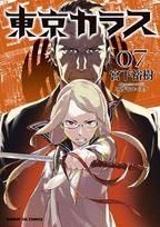 Tokyo Crow,a Sunday-GX seinen title.