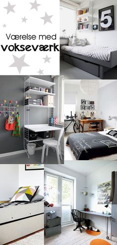 teener room