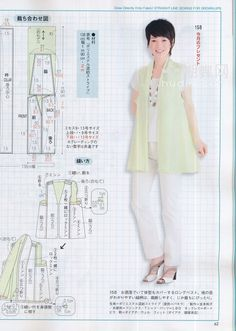 Diff pattern to make kebaya    LADY BOUTIQUE 2013-06 1 - 紫苏 - 紫苏的博客
