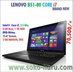 Lenovo b51-80- intel® core i7-6500u- 2.5 ghz -6th  >>  <<
