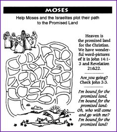 Craft for Manna in the Desert Sunday School