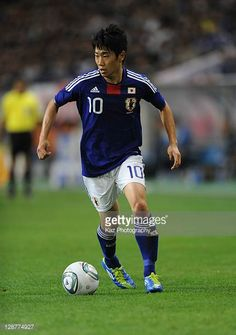 Shinji Kagawa of Japan in action during the international friendly between Japan and Vietnam at Home's Stadium Kobe on October 7 2011 in Kobe Japan