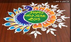 Rangoli Designs Diwali, Diwali Rangoli, Kolam Designs, Simple Rangoli, Mehandi Designs, Festival Decorations, Flower Decorations, Sankranthi Muggulu, New Year Rangoli