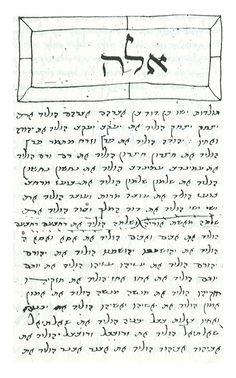 Hebrew Matthew Project