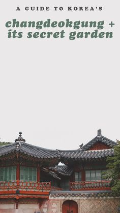 With one of the most beautiful secret gardens in the world, here's a full guide on visiting Changdeokgung palace in Seoul, South Korea. China Travel, Japan Travel, Amazing Destinations, Travel Destinations, Travel Guides, Travel Tips, Travel Around The World, Around The Worlds, South Korea Travel