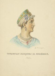 Tikhvinskaia zhenshchina v povoinike. 1831 From New York Public Library Digital Collections. Russian Traditional Dress, Traditional Dresses, Russian Style, Folk Costume, Costumes, Film Dance, Folk Clothing, Court Dresses, Russian Fashion