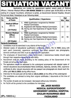 Government General Hospital Faisalabad Jobs 2021 has been announced through the advertisement and applications from the suitable persons are invited on the prescribed application form. In these Latest Hospital Jobs in Faisalabad the eligible Male/Female candidates from across the country can apply through the procedure defined by the organization and can get these Jobs in ... Read more The post Government General Hospital Faisalabad Jobs 2021 Advertisement appeared first on JobUstad.