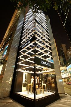 Chanel Lee Gardens | Peter Marino Architect