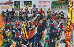 Kamen Riders era Heisei