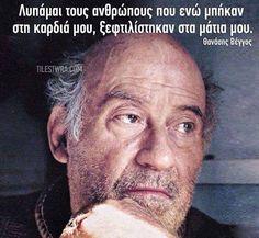 Cinema Theatre, Olympia, Einstein, Greek, Actors, Words, Movies, Films, People