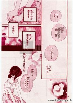 """In the first three dialogue, Suzume-chan said """"Now, the one who I truly want to treasure is someone else.""""   Chapter 78 Mangalator.ch - Hirunaka no Ryuusei"""