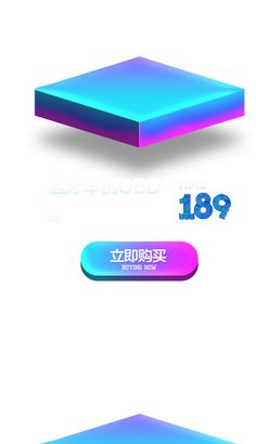 天之眼2015年终盛典-天之眼旗舰店-天... Game Interface, Design