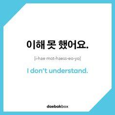 The Daebak Company Learn Basic Korean, How To Speak Korean, Korean Words Learning, Korean Language Learning, Learn Hangul, Korean Writing, Korean Alphabet, Korean Lessons, Korean Phrases