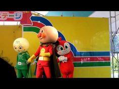 お気に入りのアンパンマンショーです。 http://www.youtube.com/user/2012anpanman