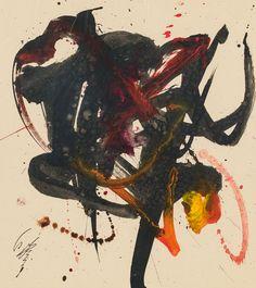 Aquarell auf Papier; gerahmt 27,2 x 24,2 cm Schätzpreis: 25000 - 45000 € Kazuo Shiraga, Modern Art, Contemporary Art, Paper Cover, Art Nouveau, Auction, Japanese, Watercolor, The Originals