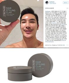 Korean celebrity stylist Kim Woo Ri can't get enough of this stuff! #seacret #hairstylingclay #hair #mousse #hairspray #hairgel #hairstyles