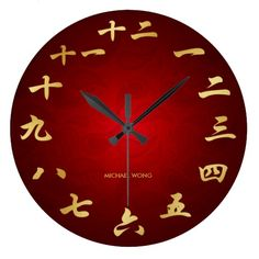 Red & Gold Personalized Chinese Calligraphy Clock We have the best promotion for you and if you are interested in the related item or need more information reviews from the x customer who are own of them before please follow the link to see fully reviewsHow to          Red & ...