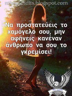 Κάνε tag ένα άτομο #μις_ξερόλα ,#σοφαλογια , #στιχακια , #στιχακιαμενοημα , #στιχάκια, , #σκέψεις , #ελληνικαστιχακια , #ελληνικα , #instagram , #quotes , #quote , #apofthegmata , #stixoi , #stixakia , #skepseis , #ελλας, #greekquotess , #greekpost , #ellinika , #ellinikaquotes, #quotes_greek, #logia, #greekquotes , #quotesgreek , #greece, #hellas, #greek , #quotesgram, #follow, #greeks Greek Quotes, Stickers, Words, Movies, Movie Posters, Life, Films, Film Poster, Cinema