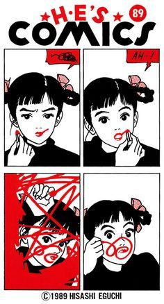 #comic #illustration #japan