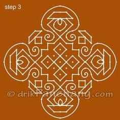This page provides Diwali Rangoli Designs with title Diwali Rangoli 3 for Hindu festivals. Indian Rangoli Designs, Rangoli Designs Latest, Small Rangoli Design, Rangoli Designs Images, Rangoli Designs With Dots, Rangoli With Dots, Beautiful Rangoli Designs, Simple Rangoli, Dot Rangoli
