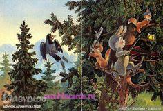 Про хобби! Девочки, зайдите ! Нужна помощь! / Интересненькое / Бэйбики. Куклы фото. Одежда для кукол Смешные Животные, Милые Животные, Рисование Образца, Старинные Карты, Пасхальные Поделки, Плакат, Ретро Картинки, Открытки