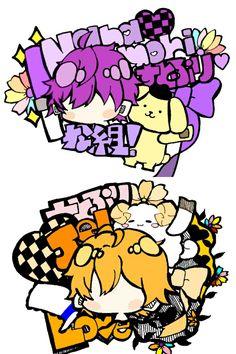 ななじぇる Manga Anime, Anime Art, Hunter Anime, Ayato, Aesthetic Art, Sanrio, Vocaloid, Cute Wallpapers, Kawaii Anime