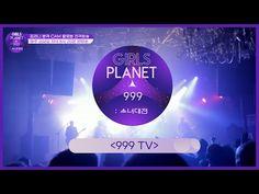 ★걸스플래닛자막15set무료공유★Girlsplanet999SubTitle15SetFree프리미어프로예능자막15종무료공유PremiereProSubtitleFree - YouTube Adobe Premiere Pro, Planets